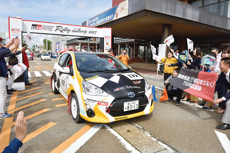 Toyota Gazoo Racing Rally challenge